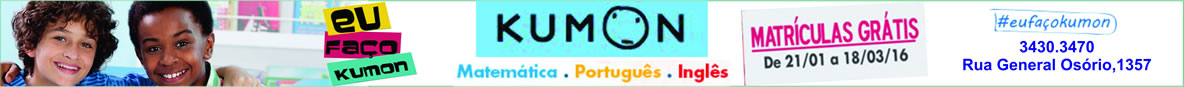kumon-site